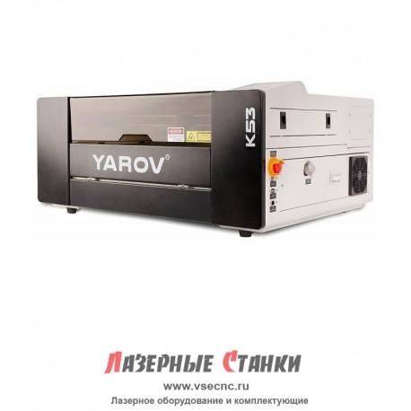 Лазерный гравировальный станок Yarov K53